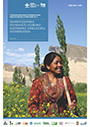 Gender-equitable pathways to achieving sustainable agricultural intensification (2/8/2018)