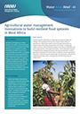 Agricultural water management innovations to build resilient food systems in West Africa (7/8/2021)